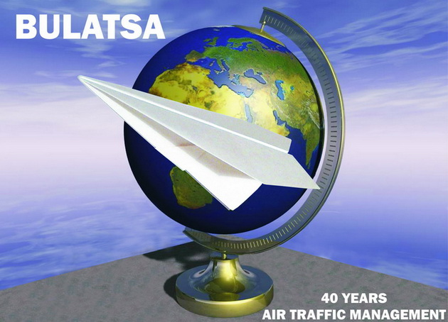 40 years Bulgarian Air Traffic Services Authority